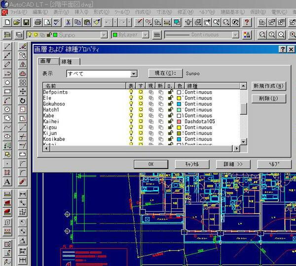 pdf dxf 変換 方法